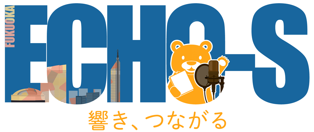 ECHO-S